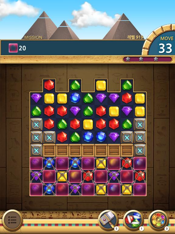 Jewels Pharaoh screenshot 6
