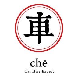 CHE Customer