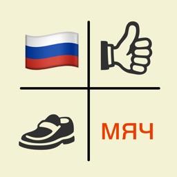 Russian Easy Russki