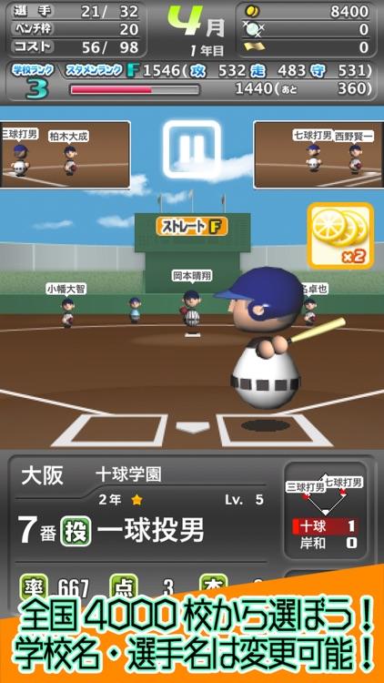 十球ナイン 高校野球ゲーム screenshot-0