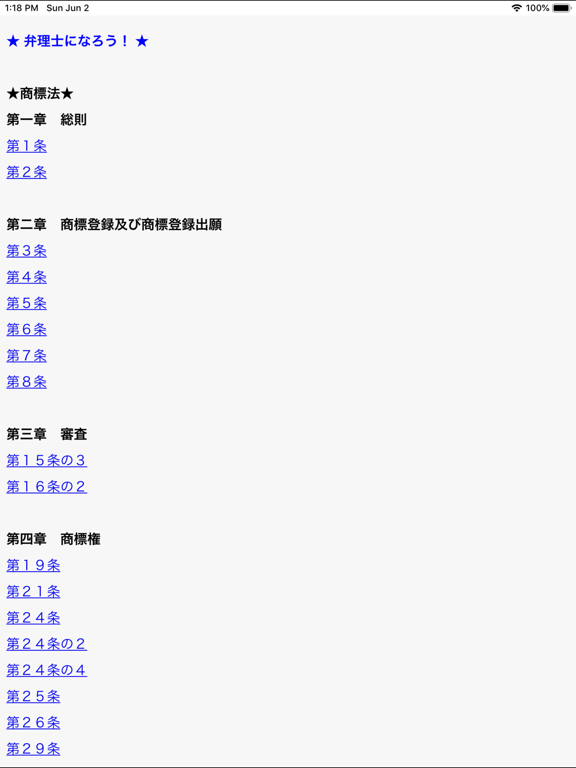 https://is5-ssl.mzstatic.com/image/thumb/Purple113/v4/6f/77/c4/6f77c4b3-68ce-162d-e7c1-6871ff7c3e6c/pr_source.png/1024x768bb.png