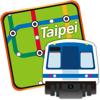 台北捷運Go
