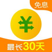 360借条-手机小额短期借钱平台