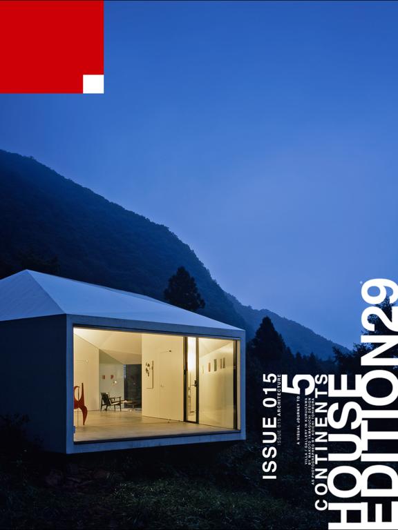 EDITION29 ARCHITECTURE VOLUMESのおすすめ画像4