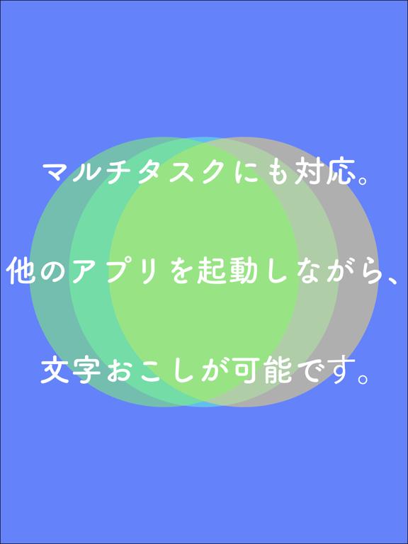 https://is5-ssl.mzstatic.com/image/thumb/Purple113/v4/70/e7/ff/70e7ff3d-17a4-341a-0f05-1326db14f91d/pr_source.png/576x768bb.png