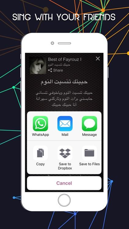 فيروز screenshot-8