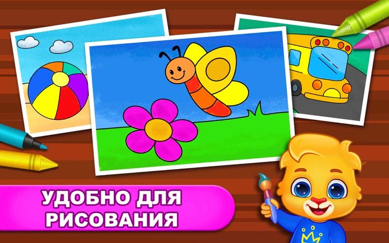 Игры-раскраски: рисование,неон для ПК скачать бесплатно