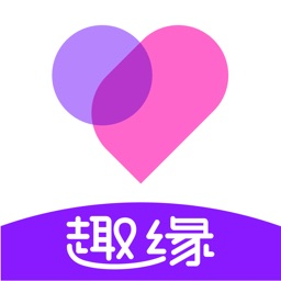 趣缘-同城相亲婚恋交友app