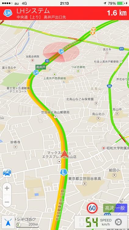 オービス警報 - オービス/速度取締り&渋滞 screenshot-4