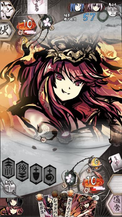 桜降る代に決闘を 電子版のおすすめ画像10
