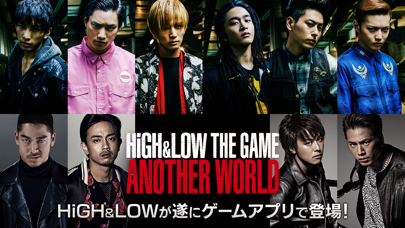HiGH&LOW THE GAME紹介画像1