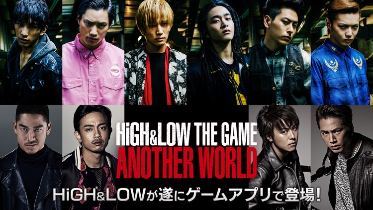HiGH&LOW THE GAME