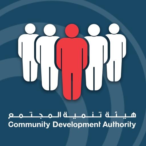 Dubai Volunteer