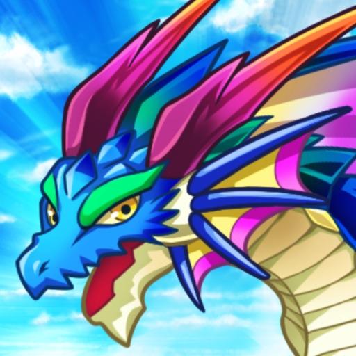 ドラゴン×ドラゴン