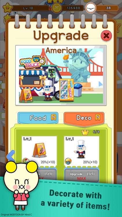 2048윌유메리미 screenshot-4