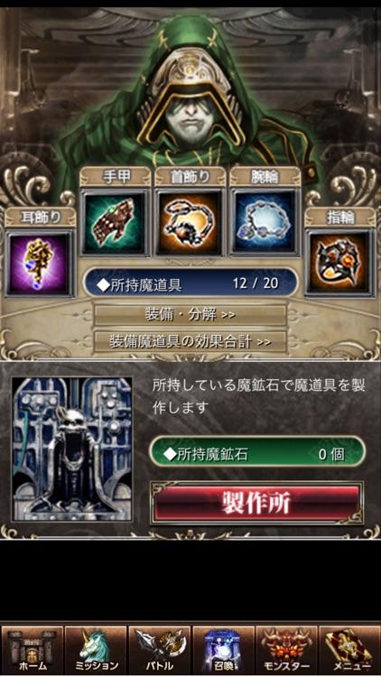 ダークサマナー screenshot-3