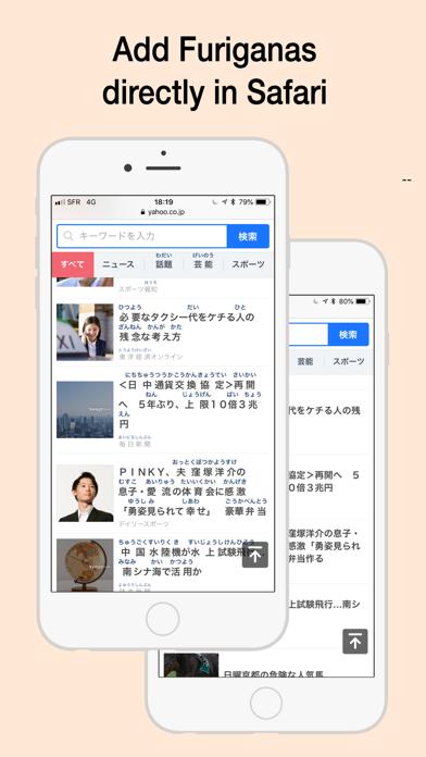Yomiwa - Japanese Camera Translator Screenshot 9