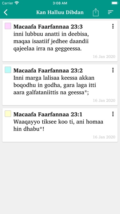 Macaafa Qulqulluu screenshot-8