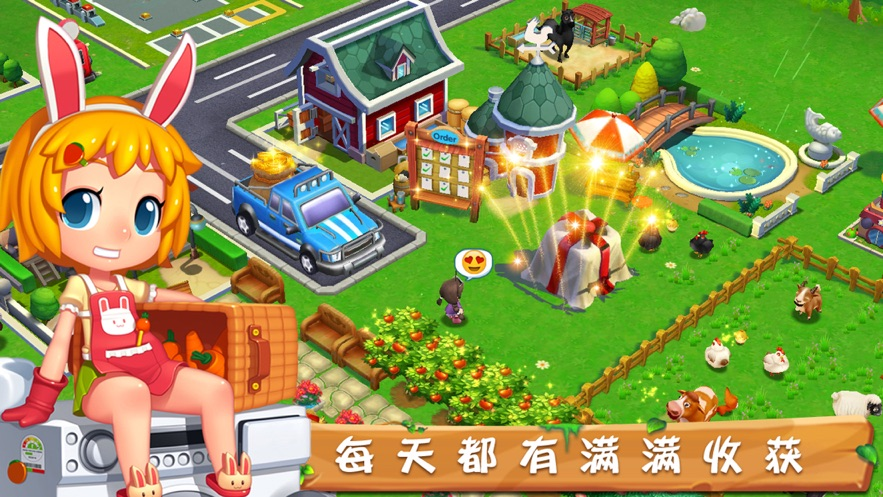 模拟农场 - 模拟经营农场人生 App 截图