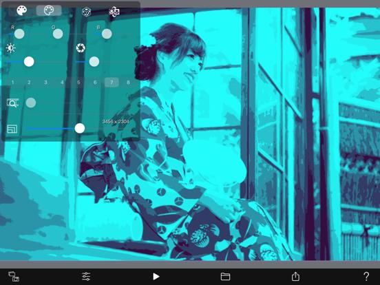 Two-Tone Video Camera screenshot 6