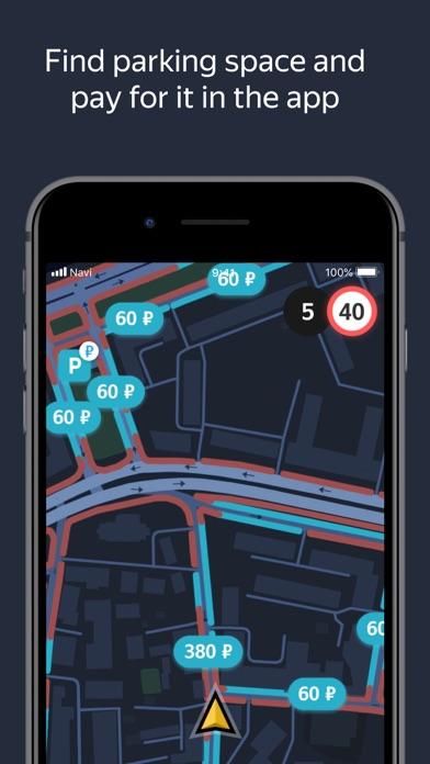 download Yandex.Navigator – Parking indir ücretsiz - windows 8 , 7 veya 10 and Mac Download now
