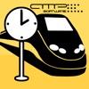 Orari Treni Italia - iPhoneアプリ