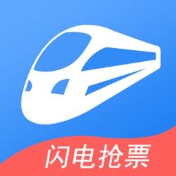 铁行火车票 for 火车票官网
