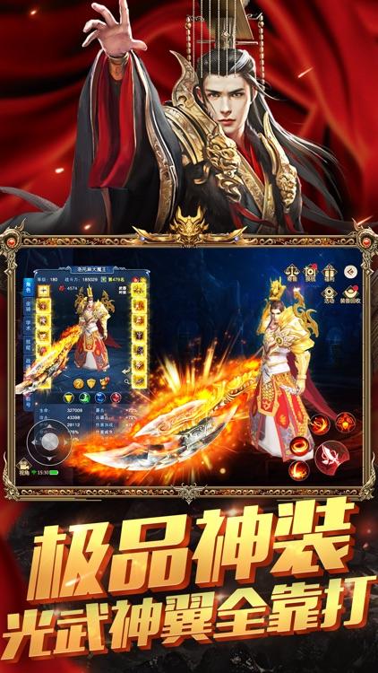 远征手游-玩国战,上远征 screenshot-4