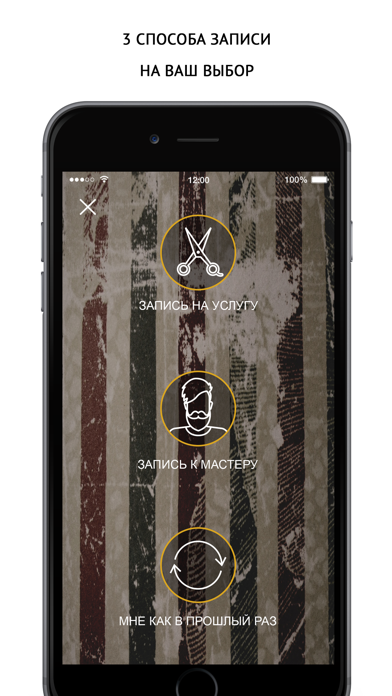 Screenshot for Red Barberia in United States App Store