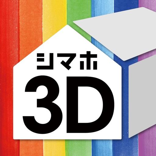 スマート3D