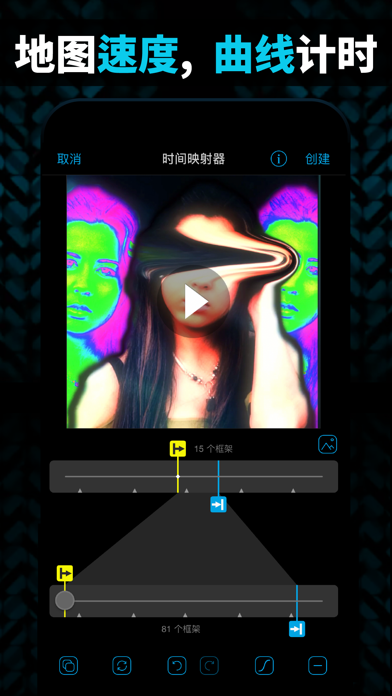 Video Star屏幕截图1