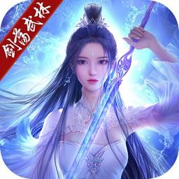 剑荡武林-正版国风武侠游戏