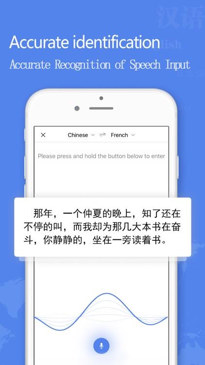 Translator - Speak Translate screenshot-3