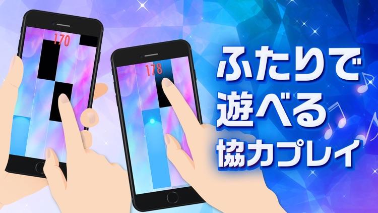 ピアノタイル ステージ:ピアノタイル2 正式日本版 screenshot-4