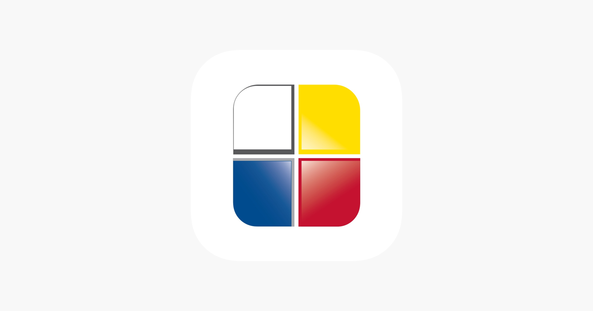 IBIE Events on the App Store