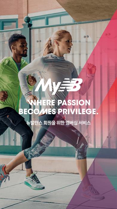 MyNB for Windows