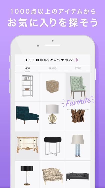 roomage インテリアコーディネート ・ 家具 ・ 部屋 screenshot-4
