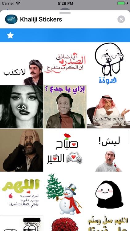 Khaliji Stickers screenshot-6