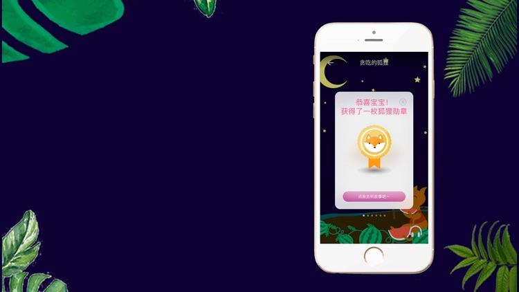 汉字学习动画版