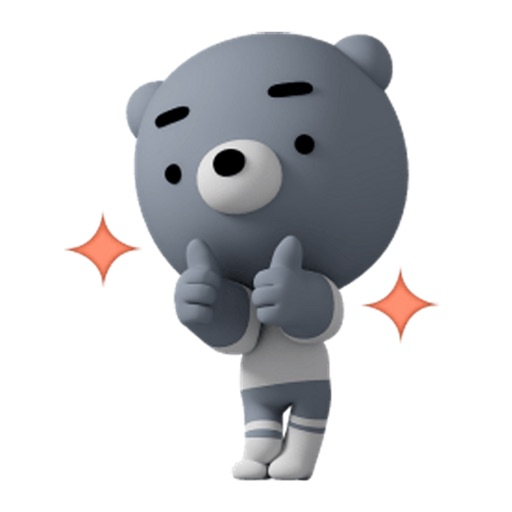 Grey bear - Animated