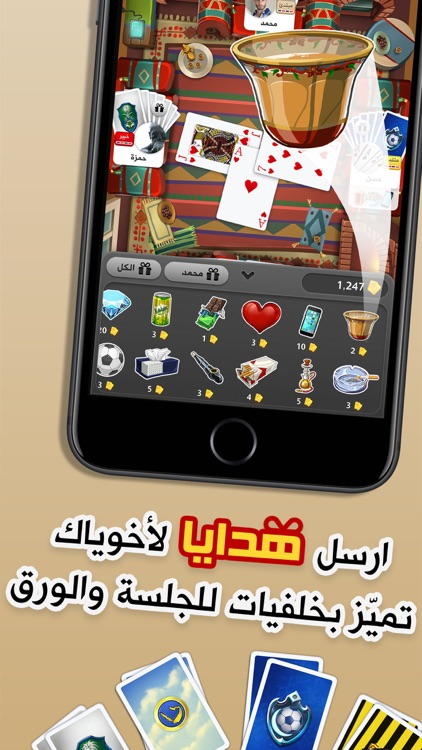 كملنا - Kammelna screenshot-4