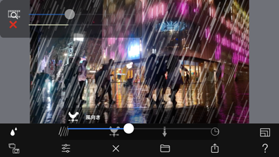 Rain Camera screenshot 4