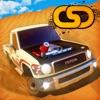 CSD Climbing Sand Dune