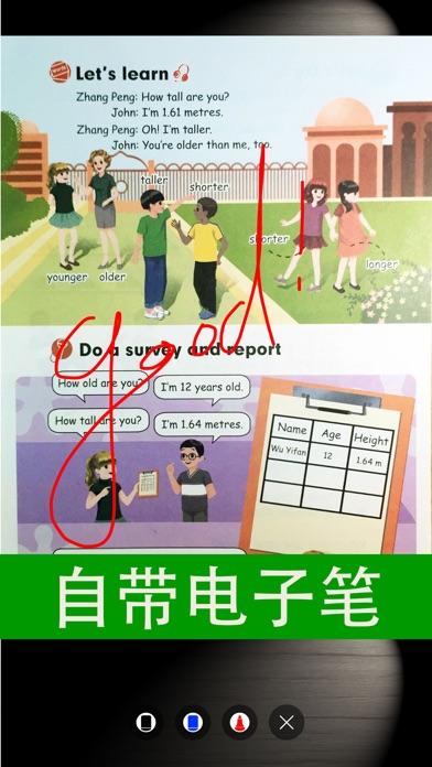 六年级下册英语PEP小学人教版同步教材点读机 screenshot 3