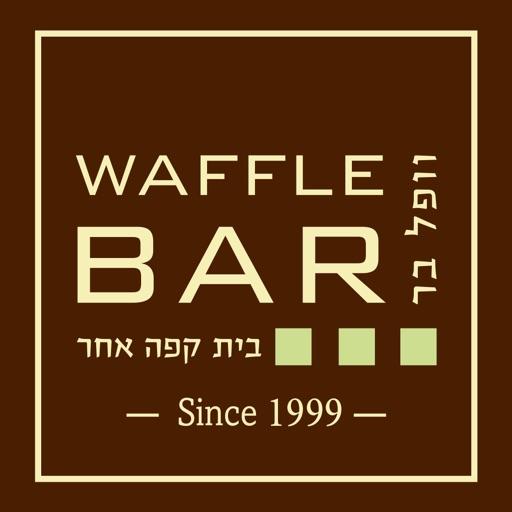 וופל בר , Waffle Bar
