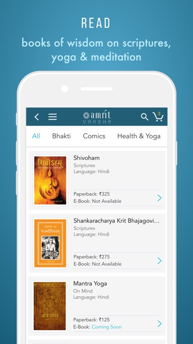 Amrit Varsha: Pearls of Wisdom - App - Apps Store