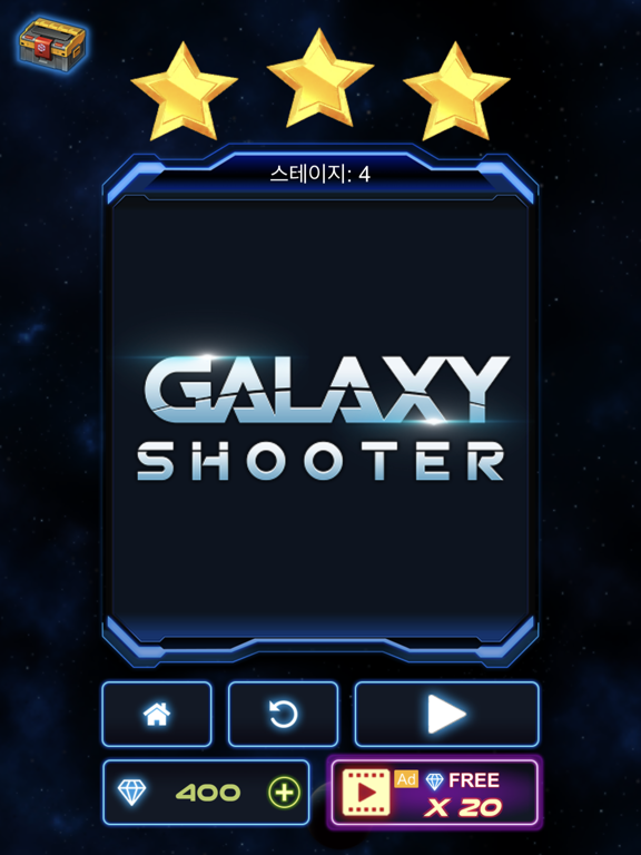 Bricks Breaker Galaxy Shooter screenshot 16