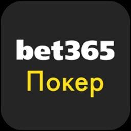 bet365 Poker: Texas Hold'em.