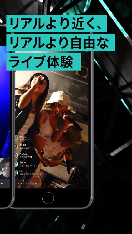 Thumva-音楽ライブ配信を仲間と楽しむ screenshot-3