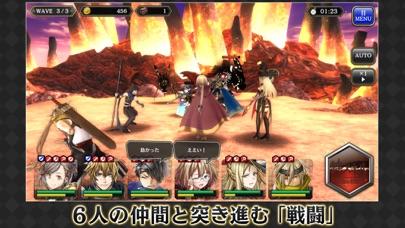 アルカ・ラスト 終わる世界と歌姫の果実のおすすめ画像3